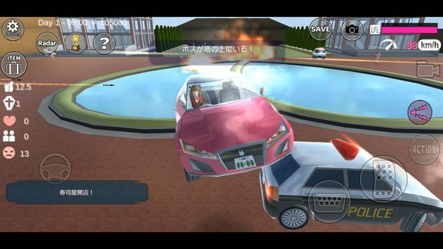 SAURA School Simulator ScreenShot3