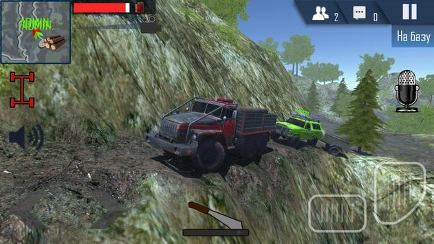 Offroad Simulator Online ScreenShot3
