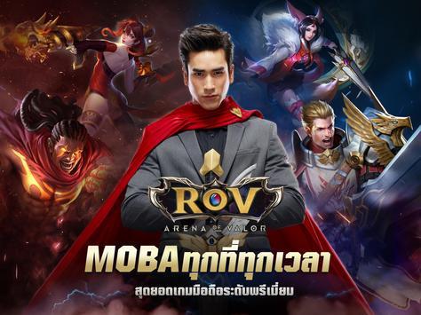 Garena RoV: Mobile MOBA ScreenShot3