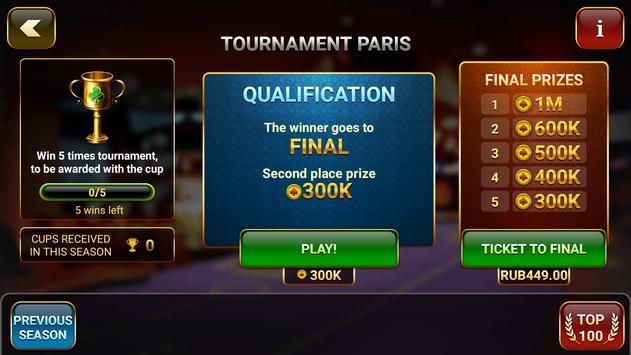 Poker Championship online ScreenShot3