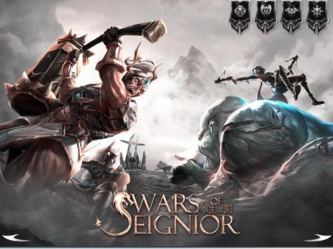 Wars of Seignior ScreenShot3