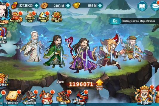 ungfu Arena  Legends Reborn ScreenShot3