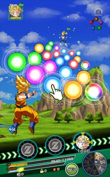 DRAGON BALL Z DOAN BATTLE ScreenShot3