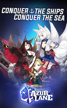 Azur Lane ScreenShot3