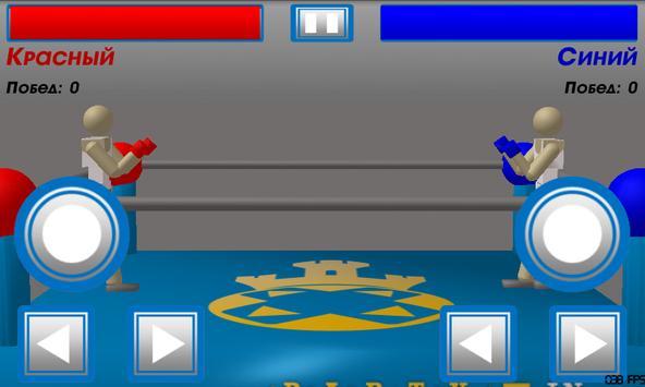 Drunken Wrestlers ScreenShot3