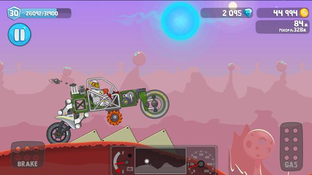 Rovercraft: Race Your Space Car ScreenShot3