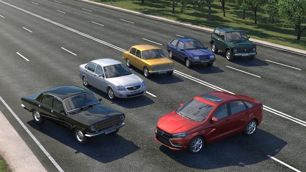 Driving Zone: Russia ScreenShot3